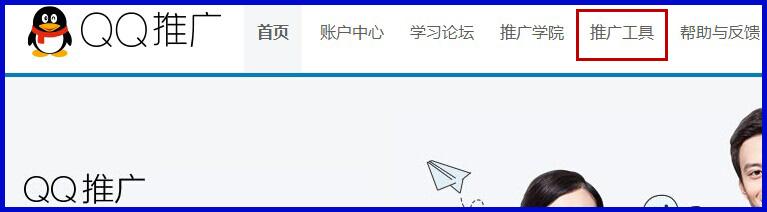 QQ客服支持臨時會話設置